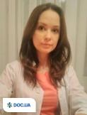 Врач: Холодьон Ірина Олександрівна. Онлайн запись к врачу на сайте Doc.ua (046) 297-03-73