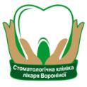 Клиника - Стоматологічна клініка лікаря Вороніної. Онлайн запись в клинику на сайте Doc.ua (046) 297-03-73