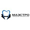 Клиника - Стоматологический центр