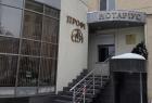 Центр медикосоциальной реабилиции. Онлайн запись в клинику на сайте Doc.ua (057) 781 07 07