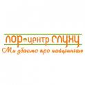 Клиника - ЛОР-центр СЛУХУ. Онлайн запись в клинику на сайте Doc.ua (035)24-00-737
