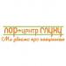 Клиника - ЛОР-центр СЛУХА. Онлайн запись в клинику на сайте Doc.ua (035)24-00-737