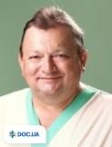 Врач: Жегулович Владимир Генрихович. Онлайн запись к врачу на сайте Doc.ua (044) 337-07-07