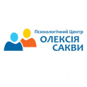 Клиника - Психологический центр Алексея Саквы. Онлайн запись в клинику на сайте Doc.ua (044) 337-07-07