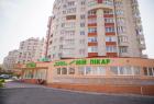 Медичний центр «Мій лікар». Онлайн запись в клинику на сайте Doc.ua (035)24-00-737