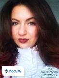 Врач: Максимович  Анна Александровна. Онлайн запись к врачу на сайте Doc.ua (057) 781 07 07