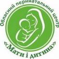 Клиника - Тернопільський обласний перинатальний комунальний центр