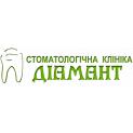 Клиника - Стоматологічна клініка «Діамант» . Онлайн запись в клинику на сайте Doc.ua (035)24-00-737