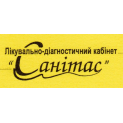 Диагностический центр - Санітас, лікувально-діагностичний кабінет. Онлайн запись в диагностический центр на сайте Doc.ua (035)24-00-737
