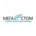 Клиника - Мега Стом. Онлайн запись в клинику на сайте Doc.ua (056) 784 17 07