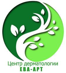 Клиника - Медицинский центр Дерматологи и Косметологии ЕВА-АРТ. Онлайн запись в клинику на сайте Doc.ua (056) 784 17 07