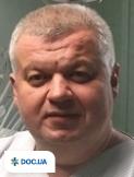 Врач: Гаталяк Олег Владимирович. Онлайн запись к врачу на сайте Doc.ua (032) 253-07-07