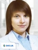 Врач: Дёмина Екатерина Юрьевна. Онлайн запись к врачу на сайте Doc.ua (044) 337-07-07