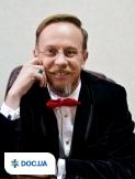 Врач: Белов Олег Борисович. Онлайн запись к врачу на сайте Doc.ua (056) 784 17 07