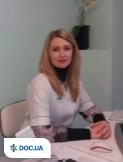 Врач: Юдицкая   Виктория Николаевна. Онлайн запись к врачу на сайте Doc.ua (056) 784 17 07