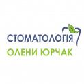 Клиника - Стоматологическая клиника Елены Юрчак . Онлайн запись в клинику на сайте Doc.ua (032) 253-07-07