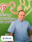 Врач: Переденко Алексей Михайлович. Онлайн запись к врачу на сайте Doc.ua (044) 337-07-07