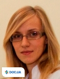Врач: Пронюк Кристина Омельяновна. Онлайн запись к врачу на сайте Doc.ua (044) 337-07-07