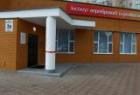 Інститут вертебрології та реабілітації Інститут вертебрології та реабілітації на Позняках. Онлайн запись в клинику на сайте Doc.ua (044) 337-07-07