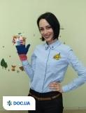 Врач: Коровкина Ирина Георгиевна. Онлайн запись к врачу на сайте Doc.ua (048)736 07 07