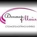 Клиника - Доктор Майя, стоматологическая клиника. Онлайн запись в клинику на сайте Doc.ua (044) 337-07-07