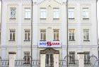 Медицинский центр Into-Sana (Инто-Сана) Into-Sana (Инто-Сана) на Подоле. Онлайн запись в клинику на сайте Doc.ua (044) 337-07-07