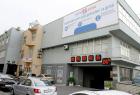 Медицинский центр Into-Sana (Инто-Сана) Into-Sana (Инто-Сана) на метро Левобережная. Онлайн запись в клинику на сайте Doc.ua (044) 337-07-07