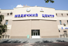 Медбуд Диагностический центр Медбуд. Онлайн запись в клинику на сайте Doc.ua (044) 337-07-07