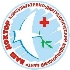 Клиника - Ваш доктор. Онлайн запись в клинику на сайте Doc.ua (056) 784 17 07