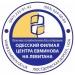Клиника - Одесский лечебно-оздоровительный Центр Евминова. Онлайн запись в клинику на сайте Doc.ua (048)736 07 07