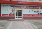 Центр відновлення зору Анатолія Совви. Онлайн запись в клинику на сайте Doc.ua 0