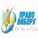 Клиника - Право выбора, реабилитационный центр. Онлайн запись в клинику на сайте Doc.ua 38 (057) 782-70-70