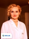 Врач: Вавринчук  Олена  Михайлівна. Онлайн запись к врачу на сайте Doc.ua 0