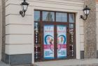 Васеда. Онлайн запись в клинику на сайте Doc.ua (044) 337-07-07