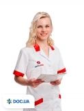 Врач: Яцушко Анна  Михайловна. Онлайн запись к врачу на сайте Doc.ua (044) 337-07-07