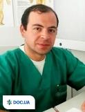 Врач: Читая Гиорги Заликоевич. Онлайн запись к врачу на сайте Doc.ua (044) 337-07-07