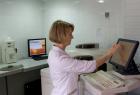 Лікарня ізраїльської онкології LISOD. Онлайн запись в клинику на сайте Doc.ua (044) 337-07-07