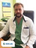 Врач: Ходаковский  Юлиан Станиславович. Онлайн запись к врачу на сайте Doc.ua (044) 337-07-07
