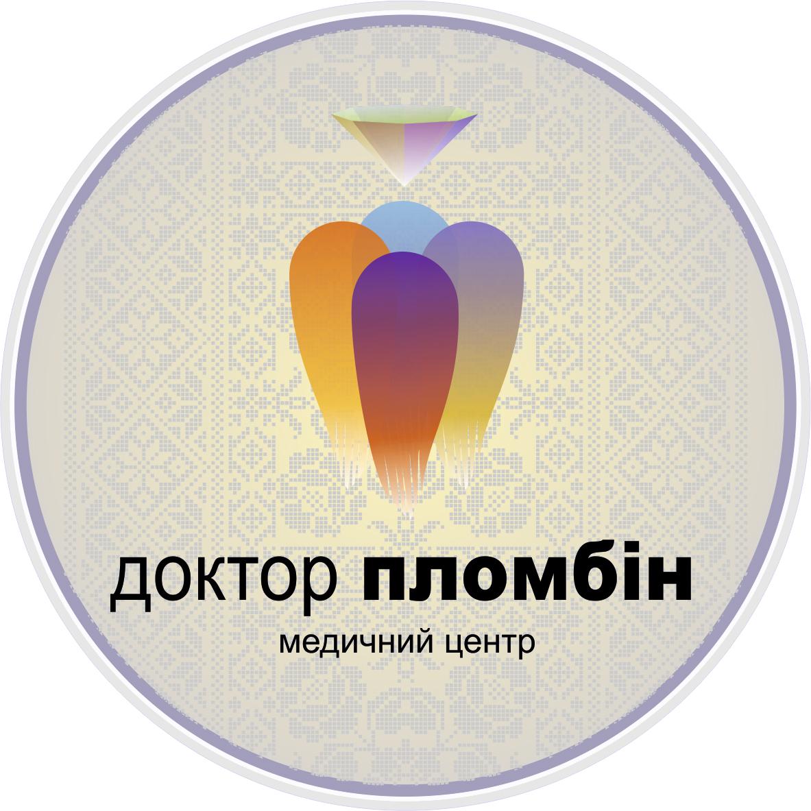 Клиника - «Доктор Пломбин». Онлайн запись в клинику на сайте Doc.ua (056) 784 17 07
