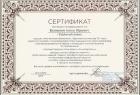 Частный кабинет психотерапевта А. Куликович. Онлайн запись в клинику на сайте Doc.ua (056) 784 17 07