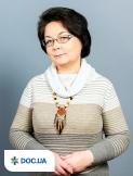 Врач: Царинюк Нила Васильевна. Онлайн запись к врачу на сайте Doc.ua (044) 337-07-07