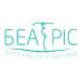 Клиника - Медицинский центр «Беатрис». Онлайн запись в клинику на сайте Doc.ua 38 (057) 782-70-70