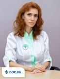 Врач: Берлина Татьяна Яковлевна. Онлайн запись к врачу на сайте Doc.ua (044) 337-07-07
