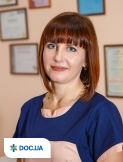 Врач: Петренко Ольга Викторовна. Онлайн запись к врачу на сайте Doc.ua (056) 784 17 07