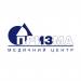 Клиника - Медицинский центр «Призма». Онлайн запись в клинику на сайте Doc.ua (044) 337-07-07