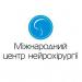 Клиника - Международный центр нейрохирургии. Онлайн запись в клинику на сайте Doc.ua (044) 337-07-07