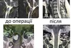 Международный центр нейрохирургии. Онлайн запись в клинику на сайте Doc.ua (044) 337-07-07