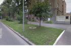 Медицинский центр наркологической и психологической помощи «Харьковский нарколог». Онлайн запись в клинику на сайте Doc.ua (057) 781 07 07