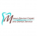 Клиника - Медицинский центр «Маньо Дентал Сервис». Онлайн запись в клинику на сайте Doc.ua (044) 337-07-07