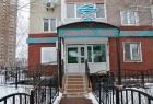 Медицинский центр «Медикс». Онлайн запись в клинику на сайте Doc.ua (044) 337-07-07